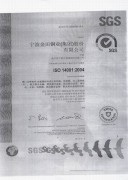 ISO14001:2004 certified by SGS