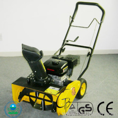 4hp Snow Thrower