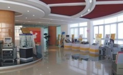Hangzhou Colgoo Technology Co.,Ltd.