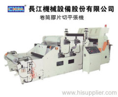 PVC Film sheeting Machine