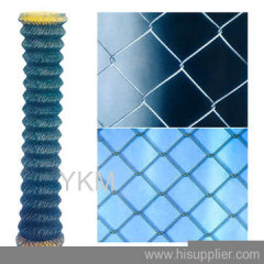 PVC link fence