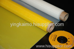 Polyester Screens