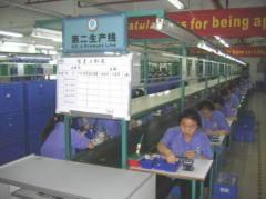 ShenZhen SuperSafe Technology CO.,Ltd