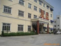 Cixi Shuangying Pipe & Valve Co., Ltd
