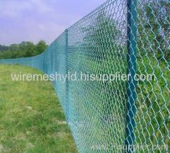grassland chain link fences