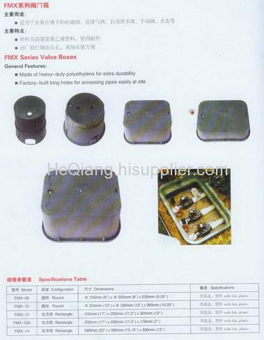 Irrigation plastic valve boxes rain bird vb from china irrigation plastic valve boxes rain bird vb sciox Images