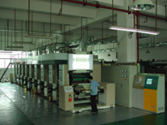 Perfect Packing Industry Co., Ltd