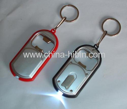 Key Chain light