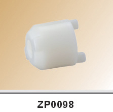 Socket cover