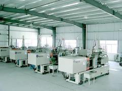 Optic Network Technology Co., Ltd.