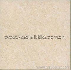 Dreamy Micro Powder Polished Porcelain Tile