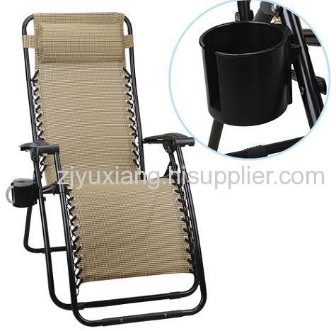 zero gravity lounge chair with cup holder