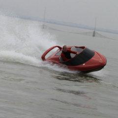 mini racing boats