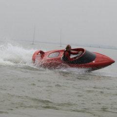 4 stroke racing boat