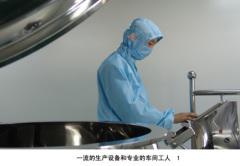 H&S GMP Manufacturer