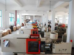 Yuyao Yuhua Commodity Manufactory