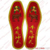embroidery insole