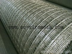 iron crimped wire mesh