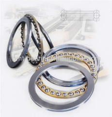 Thrust Ball Bearing(51140)