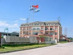 Zhejiang Orient Befit Socks Manufacturer Co.,Ltd.
