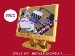 60cc bicycle engine kit
