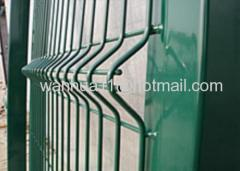 curvy welded fence