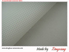 polypropylene nonwoven fabric