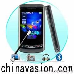 The Pegasus - Quadband Dual SIM Touchscreen Worldphone