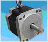 1.2° Stepper Motor/ Electrical motor