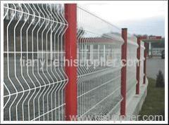 fence netting mesh