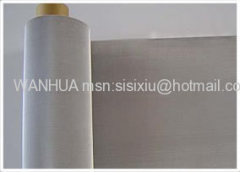 Stainless Steel Woven Wire Mesh Sheet