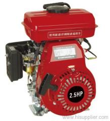 portable gasoline engine