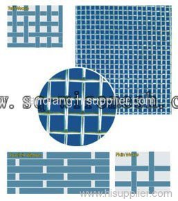 iron woven wire mesh