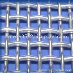 square wire mesh supplier