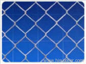 Stainless Steel wire Chain link fences