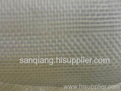 aluminum insect screens