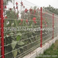 PVC security fence
