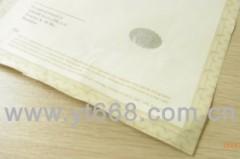 anti-counterfeiting certificate