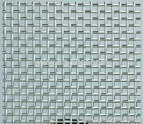 galvanized square hole wire mesh