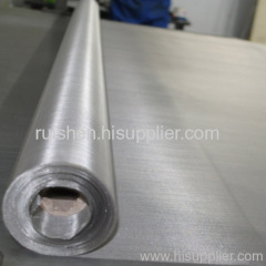 Steel Wire Cloth Screen