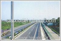 Expressway Fence