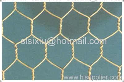 Hexagonal Wire Mesh Nettings