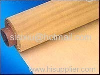 Brass wire cloth mesh