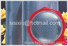 Galvanized Square Wire Mesh Sheet