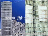 Special Welded Iron Wire Mesh