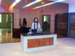 GuangDong JinXiang Golden Card Co.,Ltd