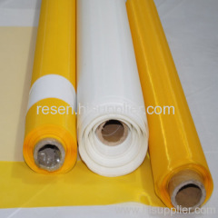 100% Monofilament Polyester Screen