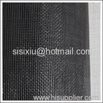 window screen wire netting