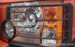 FRONT LAMP COVER
