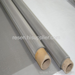 325Mesh Stainless Steel Printing Screen